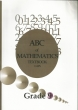 9781919957357 - ABC of Mathematics Grade 9 Textbook