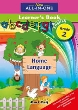 9781775890744 - New All-in-One English Home Language Grade 2 Learner's Book