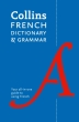 9780007484355 - Collins French Dictionary and Grammar 7th Edition