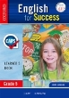 9780199057511 - English for Success Grade 5 Learner's Book
