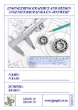 9780639956848 - Engineering Graphics and Design Gr 10 Workbook (A3)
