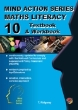 9781869213954 - MAS: Mathematical Literacy Textbook & Workbook Grade 10
