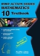 9781776112098 - MAS Mathematics Gr 10 Textbook