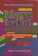 9781775850915 - Maye Babo! IsiZulu is so Easy Gr 6 Core Reader