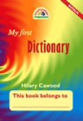 9781920008659 - My First Dictionary