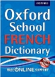 9780192757050 - Oxford French School Dictionary