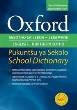 9780195765557 - Oxford Bilingual School Dictionary Northern Sotho/English