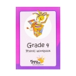 9780987016638 - Phonix in a Box Grade 4 Phonic Workbook