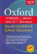 9780199054688 - Oxford Bilingual School Dictionary Afrik/Eng 2nd Ed